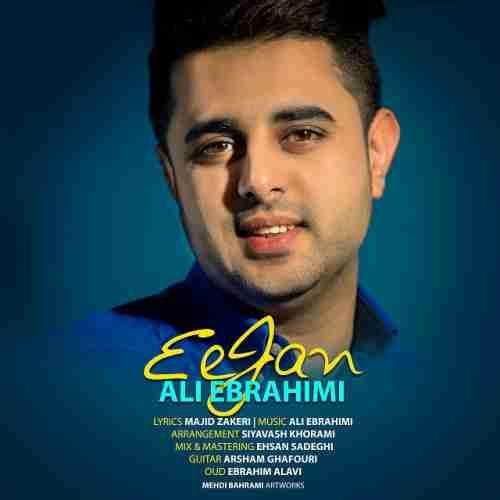 دانلود آهنگ جدید (علی ابراهیمی بنام اورانوس) + پخش آنلاین
