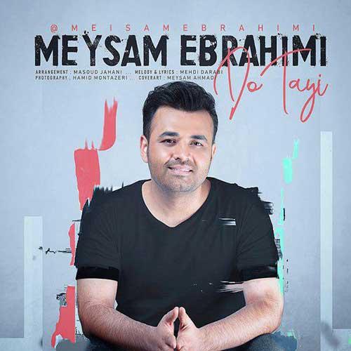 دانلود آهنگ جدید(میثم ابراهیمی بنام دوتایی)+پخش آنلاین