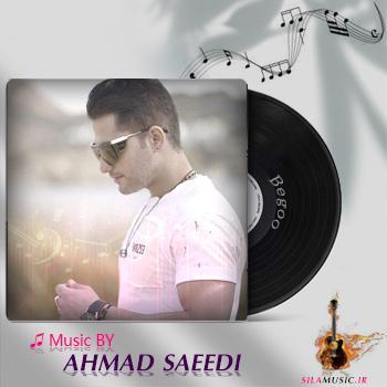 آهنگ احمد سعیدی بگو