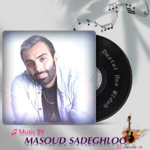دانلود آهنگ مسعود صادقلو دستات حس میده بهم